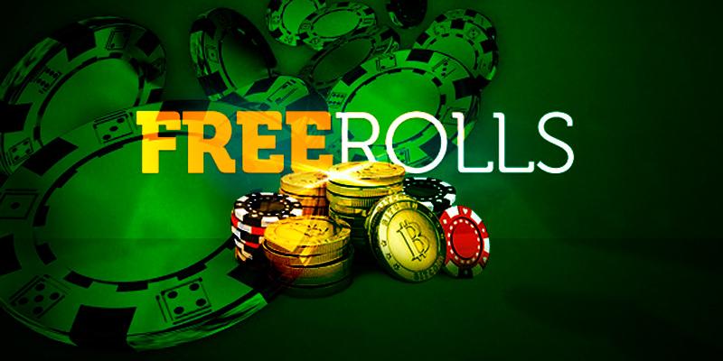 Фрироллы в покере для заработка банкролла