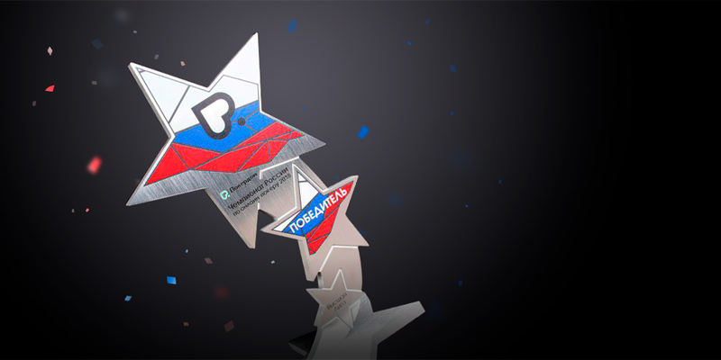 Итоги российского чемпионата по покеру Покердом
