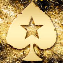 Бонус PokerStars: обзор выгодных предложений