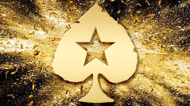 Pokerstars акция покерного рума