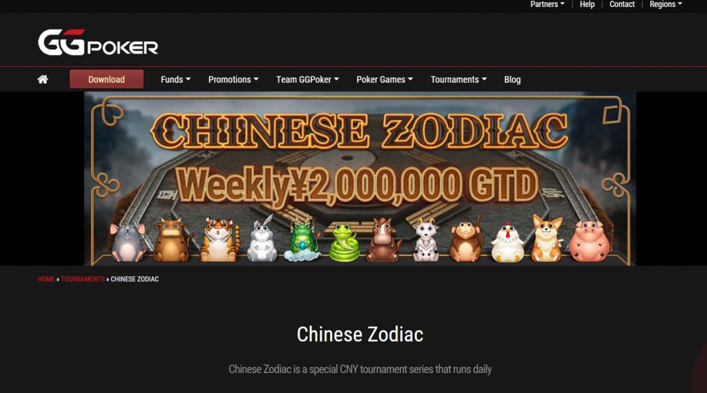 Chinese Zodiac и турниры воскресенья обновлены на GGPokerOK