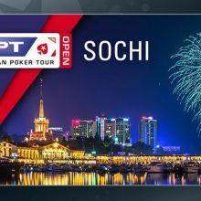 Как PokerStars Sochi скачать, играть и стать миллионером