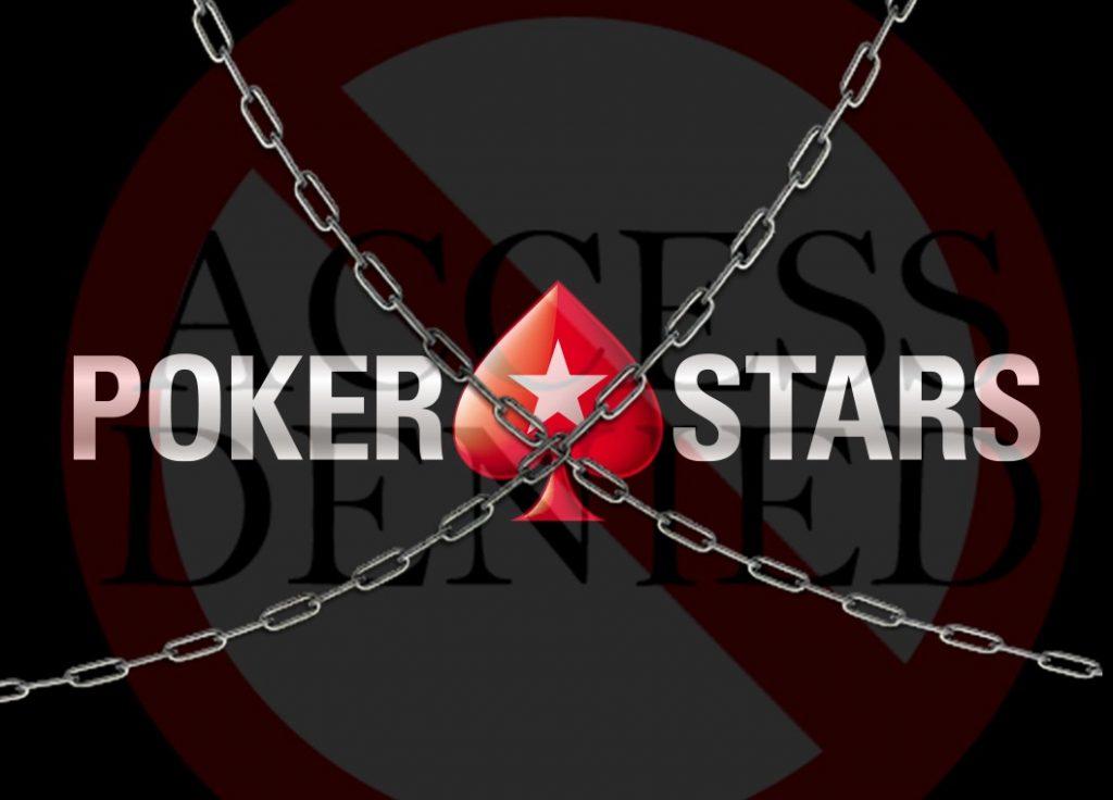 Почему PokerStars блокируется?